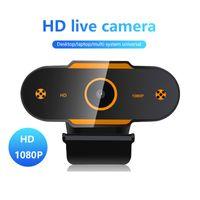 Веб-камеры 1080P HD веб-камера с микрофоном веб-камеры для подключения ноутбука ПК и играют на рабочий стол