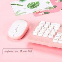 Teclado Mouse Combos Meninas Ultra-fino mecânico sem fio conjunto de negócios e para escritório ou jogos