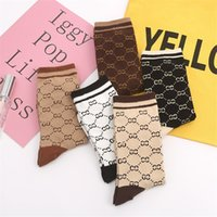 Man Gift Cotton Breathable Socken Sechs Paare und One-Pack-Four Seasons Business Men Socks # 468