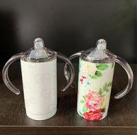 Sublimation Wärmeübertragung 12 Unzen Thermos tassen Kinder Baby Milchbecher mit Griff doppelwandig Edelstahl DIY leere Vakuumflasche NEU F92505
