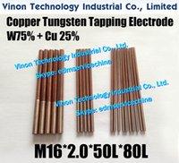 (5PCS ПАК) М16 * 2,0 * 50L * 80Lmm CUW75 Меди вольфрам Орбитальный Выявляющий Электрод для EDM искры, EDM W75 вольфрам медного электрода конусности M16