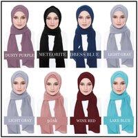Шапочка / черепные колпачки леди исламские мусульманские женские простые шаль с шапками шарф шарф