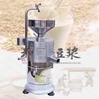 Commercial Soy Milk Makers Stainless Steel Tofu Soymilk Machine Automatic Separated Soybean Grinder