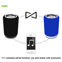 H34 waterproof mini wireless bluetooth speaker mini outdoor ...
