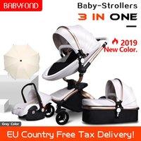 2020 nueva con el paraguas Babyfond 3 en 1 carrito plegable de dos vías en las cuatro ruedas marco de aluminio de cuero plegado del cochecito de bebé recién nacido