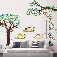 الغابة القرد شجرة Animlas غابة ملصق الحائط الزخرفية ملصقات للأطفال طفل الحضانة DIY ديكور المنزل ملصق جداري هدية للأطفال