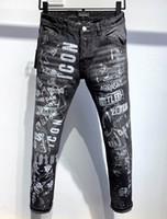 Brand Jeans Mens Luxury Designer Jeans Skinny Skinny strappato Ragazzo Ragazzo Causal Hole Denim Fashion Brand Fit Jeans Uomo Pantaloni lavati 61259