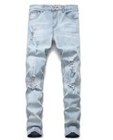 Fashion Men's Jeans Light Wash Distressed Decoration Casual Jeans Men's Slim Fit Feet Scratched Denim Trousers Youth Ripped Men's Jeans