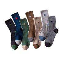 Мужские носки хип-хоп хлопок для мужчин платье вскользь длинные с звездной вышивкой 7 дней неделя качества еженедельный