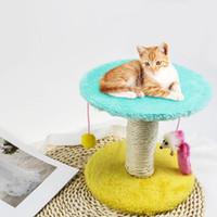 القط لعبة القط تسلق الإطار الخدش المشاركة شجرة هرش القطب الأثاث رياضة البيت منصات القفز لون عشوائي