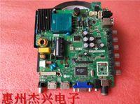 Para Marca Panasonic Led P-3208-mãe TP. Vst59s.pb716 Tela ST315A04-1