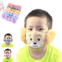Kış çocuk koruyucu yüz sevimli ayı karikatür tasarımcı maskesi sıcak maske peluş earmuffs kulak koruma açılan maske w-00186