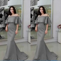 2021 Mother of the Bride Dress Off Shoulder Half Sleeve Mermaid Long Wedding Party Guest Dress Evening Prom Gowns Special Occasion