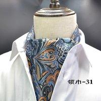 Arco laços masculinos cravat coreano cachecol fine warp personalidade personalidade britânico terno poliéster lenço de seda acessórios de negócios presentes por atacado