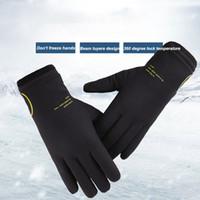 メンズウィンターウォームグローブプラスベルベット厚い防風防水防水防水防水防水敏感な手袋敏感な指先タッチスクリーン手袋VT1679