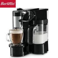 완전 자동 멀티 기능 에스프레소 머신 캡슐 커피 메이커 버튼 하나로 라떼와 카푸치노 커피 머신 에스프레소 커피 메이커