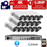 8CH 16ch 5MP poe nvr الأمن كاميرا نظام كيت H.265 سجل الصوت IP كاميرا IR في الهواء الطلق للماء CCTV مراقبة الفيديو مجموعة