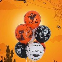 100PCS / PACK 12inch Halloween Balloons Festival del partito puntelli Skull zucca fantasma del ragno del fumetto palloncini in lattice airballoon Kids Toy D9713