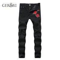 Мужские джинсы GERSRI MENS SLIM FIT BALL COLOR Цветок напечатаны разорванные брендовые бренды Homme Balslein