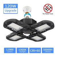 إشارة المرور 120W الألومنيوم LED المرآب ترقية 4 لوحات التجارية / متجر / بارن / خليج / سقف متعدد الوظائف