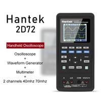 Osciloscopio digital portátil Hantek 2D72 3in 1 Nuevo probador del multímetro de la forma de onda del generador USB portátil de 2 canales de 70 MHz 250MSa / S