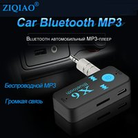 سيارة كيت بلوتوث اللاسلكية استقبال الصوت لاعب MP3 مع الهاتف حر اليدين بطاقة TF محول 3.5mm واجهة X6