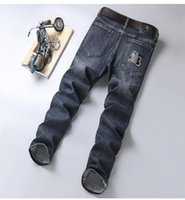 Fashion designer shirt men' s jeans slim fit beggar pant...