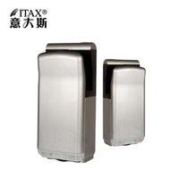 X-8882 Jet hohe Geschwindigkeit warm / kalt Wind elektrischer Sensor berührungslose automatischer Infrarot-Handtrockner ABS Toilette Bad Kunststoff