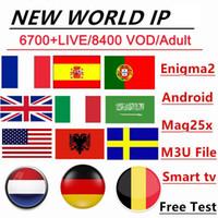 برنامج TV 10000Live VOD م 3 ش الروبوت الذكية التلفزيون فرنسا العربي néerlandais turquie يدفع-بس استراليا ALLEMAGNE ESPAGNE