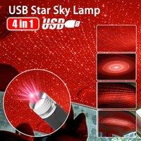 USB سقف السيارة الخفيفة ليلة نجوم العارض جو غالاكسي مصباح زينة السماء المزدانة بالنجوم الضوء قابل للتعديل تأثيرات الإضاءة متعددة
