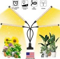 전체 스펙트럼 Phytolamps DC5V의 USB LED가 꽃이 상자를 성장 식물에 대한 타이머 85W 데스크탑 클립 식물 램프로 빛을 성장