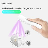 Garden Senior UV Disinfection Lamp Light 20 Seconds of Sterilization 99.9% bactericidal rate USB charging Free freight