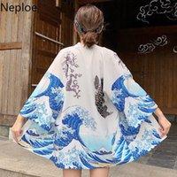 المرأة البلوزات قمصان نفقي اليابانية خمر المتناثرة كيمونو موجات طباعة المرأة زائد حجم قميص شيمونو القوطية الأبيض الأسود قمم معطف