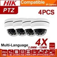 Caméras 5MP 4x PTZ Speed Dome Poe IP IP Entière Vente 4PCS / Lot Caméra de lot 2.8-12mm Sécurité CCTV IR H.265 Plug-apparu avec HIKVISION NVR