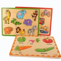 شحن مجاني 0-3-6 سنوات من الشباب الأطفال الشباب الاستيلاء على اللغز الحيوان الإدراك في وقت مبكر التعليم في وقت مبكر لعبة لعبة الفسيفساء الخشبية