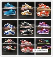 2020 Classic monopatín manera de los hombres de piel bajo de las mujeres SB Dunk los deportes ocasionales de zapatos al aire libre unisex Zapatos zapatillas de deporte 36-44
