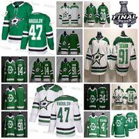 2020 Stanley Cup Finals 달라스 별 91 타일러 세 뉴 인 Jamie Benn 47 Radulov 24 Rope Hintz 30 Bishop Heiskanen Winter Classic Hockey Jerseys