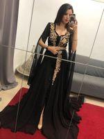 Pasada de gasa Marruecos Marroquí Kaftan Flare Sleeve Vestidos de noche formales Apliques de encaje Apliques Musulmán Musulmán Ocasión Especial Vestido Tallas de Prom