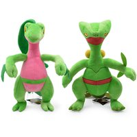 Sceptile Grovyle Kids Stuffed Doll Baby Plush Toy Holiday Gi...