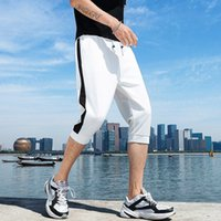 Summer 2020 fashion men' s cool breathable comfortable w...