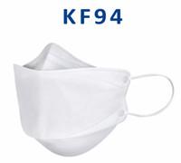 재고 있음! 성인 방진 및 통기성 보호를위한 KF94 마스크의 한국어 버전 KN95 얼굴 마스크 버드 나무 모양의 독립 포장