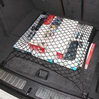 YENİ Universal Araç bagaj sabit net gövde bagaj net çeşitli eşyalar izolasyon depolama ağ torbası 70 * 70cm