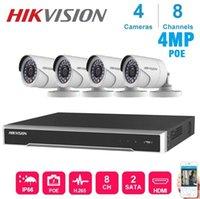 시스템 4KH.265 네트워크 PoE NVR 비디오 레코더 4pcs 4MP 방수 IP 카메라 나이트 비전 CCTV 보안 시스템 키트