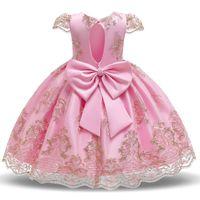Şık Prenses Elbise Çocuk Kız Giydirme Yılbaşı Partisi Abiye Giyim Abiye Düğün Çocuk Elbiseler 4 6 8 10 Yrs Kız