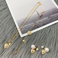 D 가족 2020 새로운 풀 다이아몬드 사랑 목걸이 여성 Dijia 인터넷 연예인 팔찌 사랑 진주 실버 바늘 귀걸이