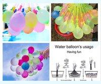 عالية الجودة الصيف يجب أن يكون مصغرة ماجيك ماء البولو البولو البول بالون سعيد المياه بالون التلقائي عقدة الأطفال لعبة MVSML