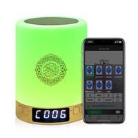휴대용 스피커 Quran 스피커 플레이어 이슬람 선물 Azan 시계기도 디지털 거룩한 3GP MP3 노래 무료 다운로드