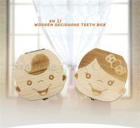 طفل الأسنان مربع تخزين أطفال حفظ الحليب الأسنان صناديق خشبية بنين بنات الأسنان المنظم الأسنان حالة عيد الميلاد هدية تذكارية A122605
