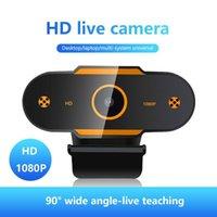 Автофокус камера Full HD 1944P 1080P 720P 480P Веб-камера с микрофоном для Прямой трансляции видео онлайна обучения работы конференции
