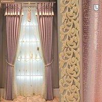 العرف الستائر الفاخرة الضوء الأمريكية الأوروبية عالية الدقة الجاكار قماش وردي تعتيم الستار تول ثنى B925